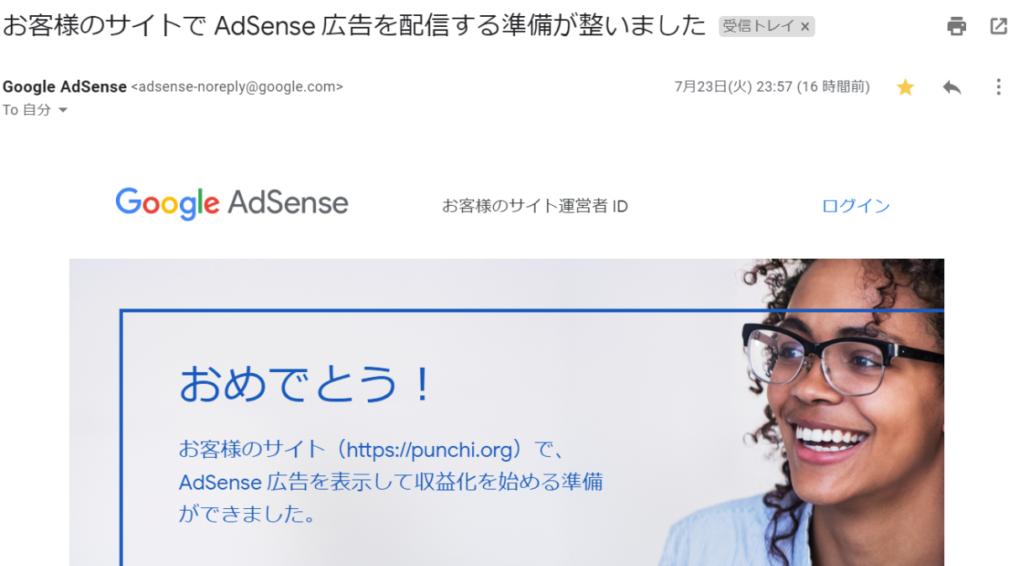 adsense画像3