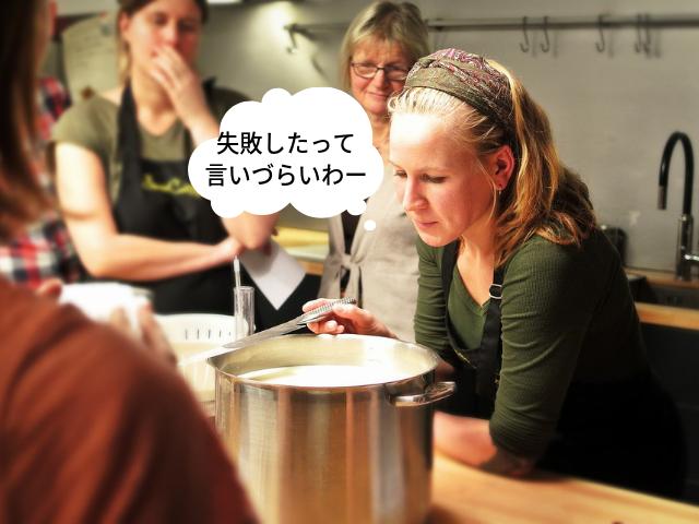 鍋を見つめる女性たち