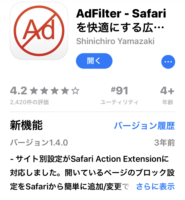 アドフィルター1の画像