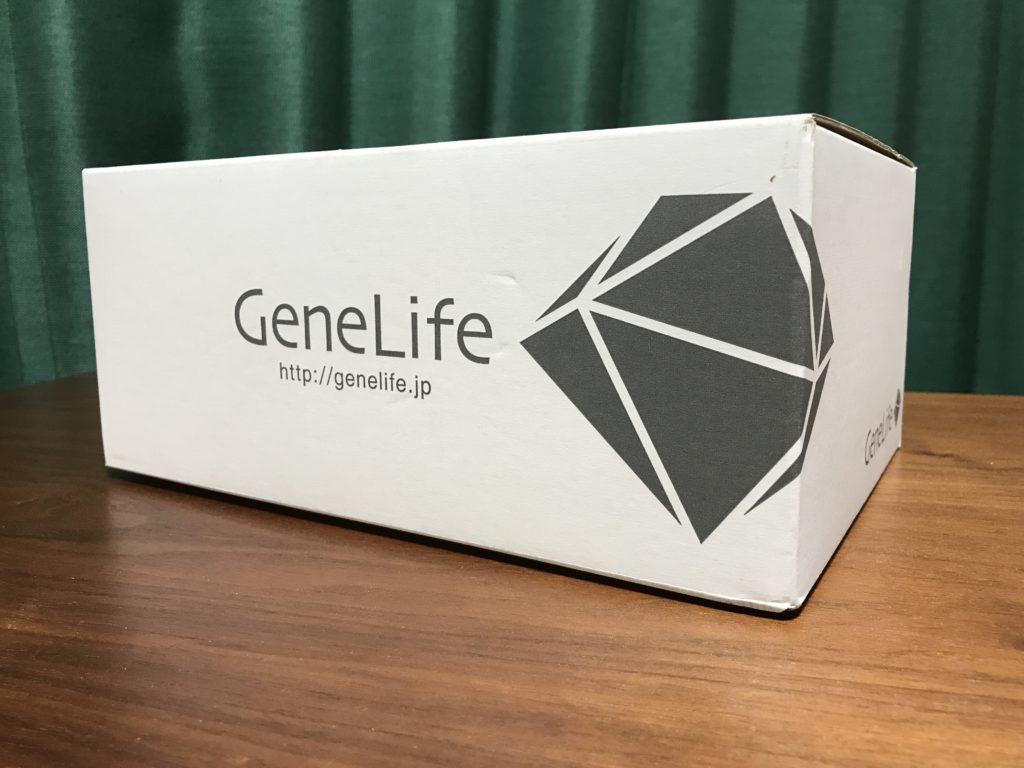 遺伝子検査キットの画像