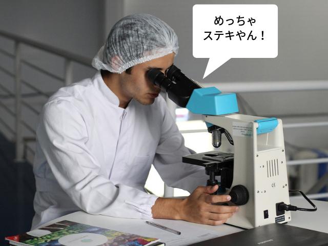 顕微鏡を覗いている男性