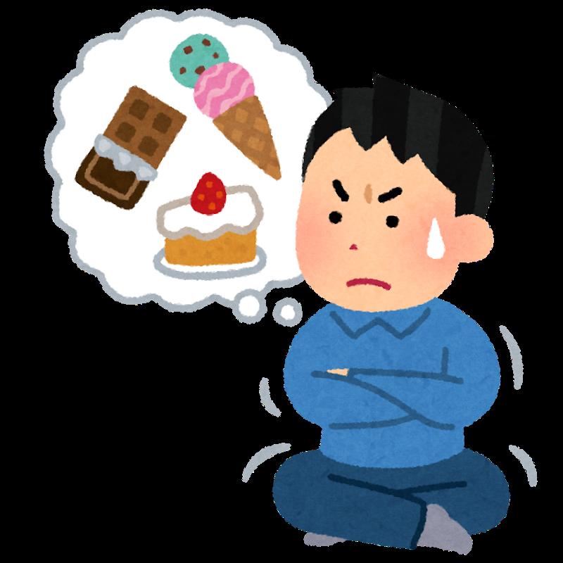 お菓子を我慢する男性の画像