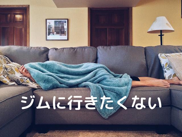 寝ている人の画像