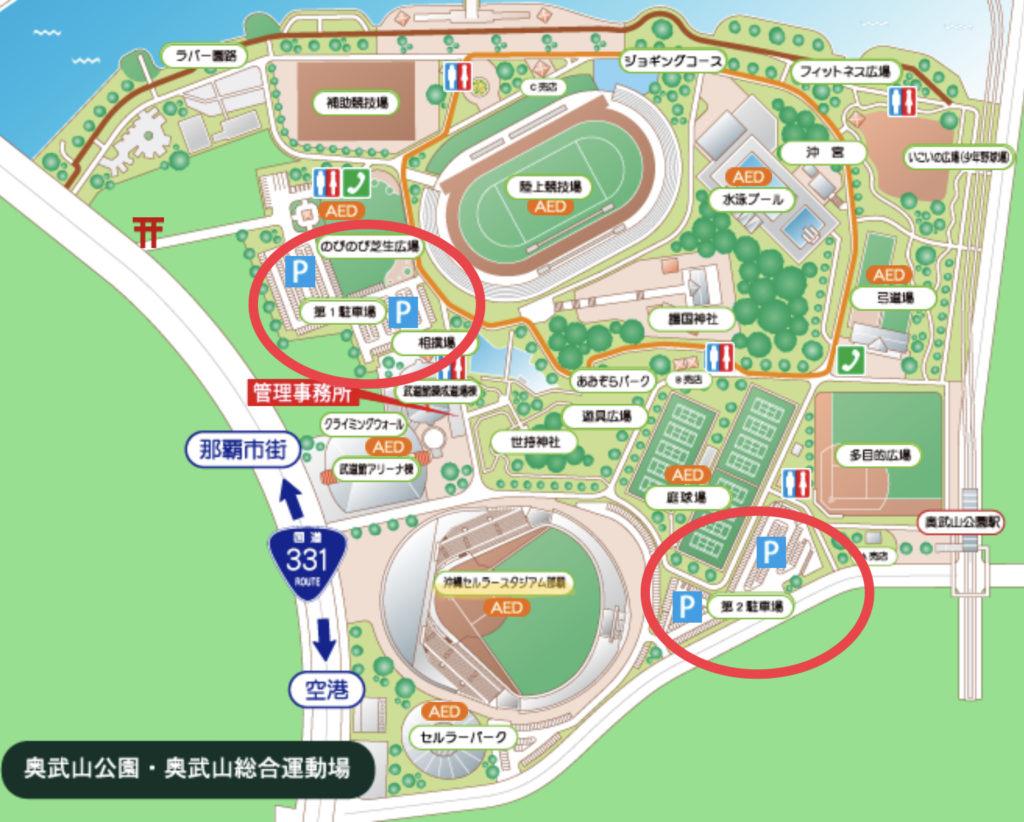 奥武山公園の駐車場の場所を示すイラスト画像