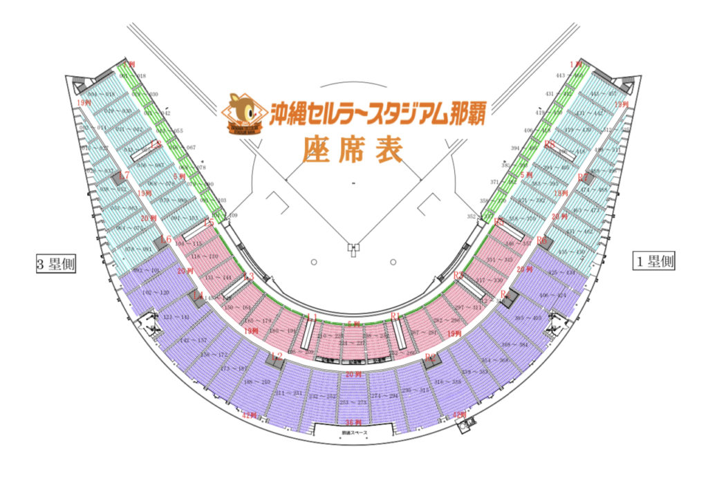セルラースタジアム那覇の座席表の画像