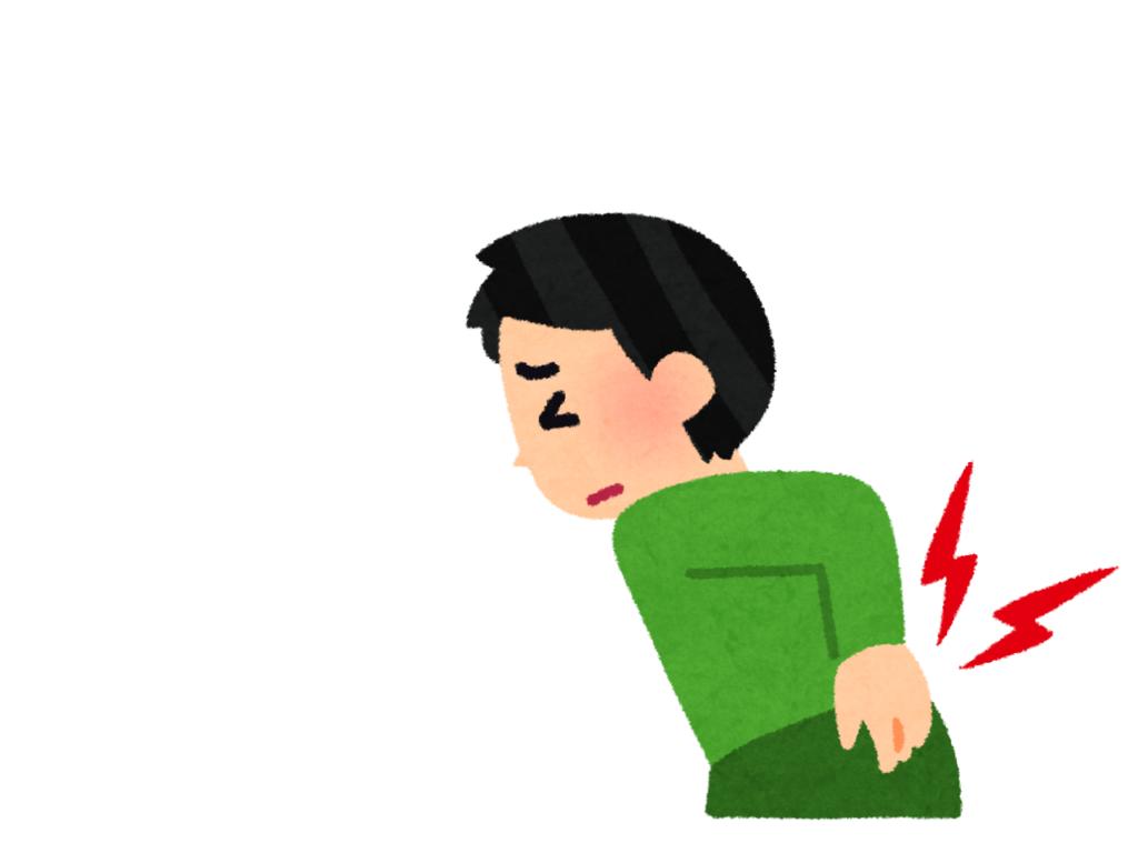 腰を痛めた男性の画像