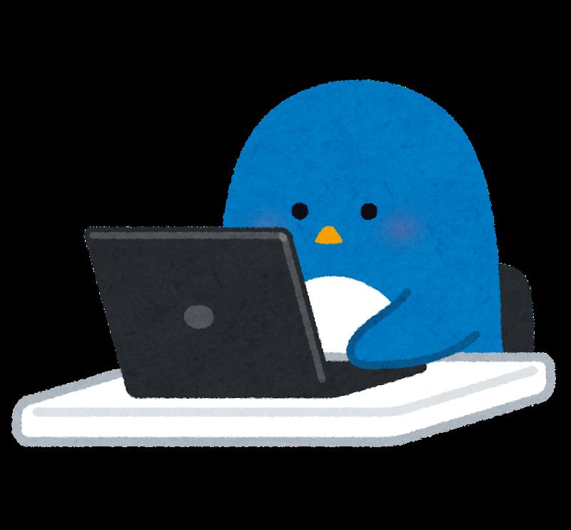 パソコンでプログラミングをしている人