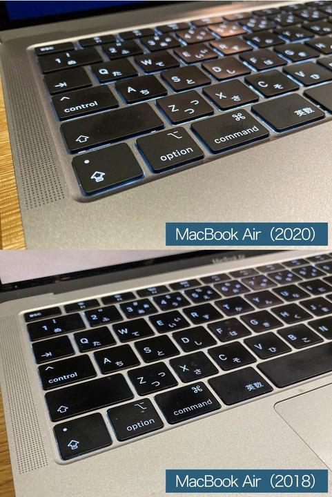 MacBook Air2020と2018のキーボードの高さの違い